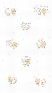 갤럭시s8 꽁냥커플(흥) 카카오톡 테마 poster