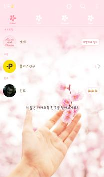 갤럭시 S8 Heart and Flowers 카톡 테마 apk screenshot
