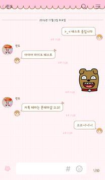 렛잇스노우_카카오톡 테마 screenshot 2