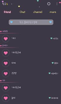 neon heart 카카오톡 테마 apk screenshot