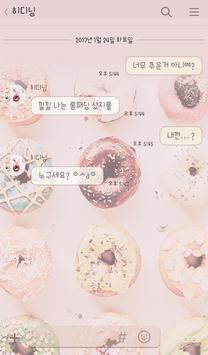 Pastel donuts 카카오톡 테마 apk screenshot