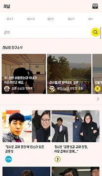 봄이오는소리 카카오톡 테마 apk screenshot