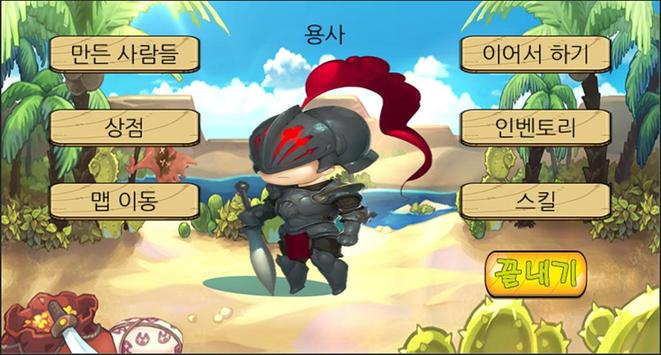 캐미 screenshot 1