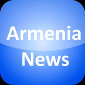 Լուրեր Հայաստանից icon