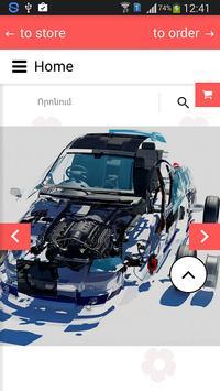 OnlineShoppingUSA apk screenshot