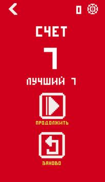 8-bit pixel Spinner apk screenshot