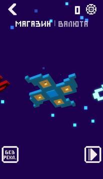 8-bit pixel Spinner screenshot 1