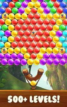 Amazonas Bubble screenshot 11