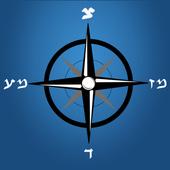 מצפן בעברית 2 icon