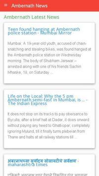 Ambernath News poster