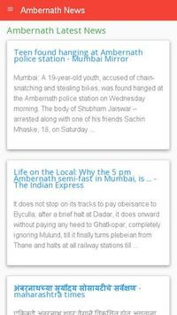 Ambernath News apk screenshot