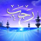 Rajab icon