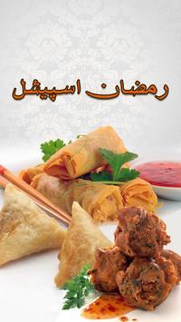 Ramzan special poster