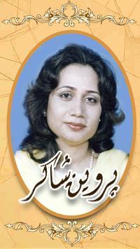 Parveen Shakir poster