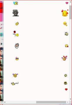 دردشة دلع الرافدين apk screenshot