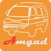 تطبيق امجاد - المستخدم icon