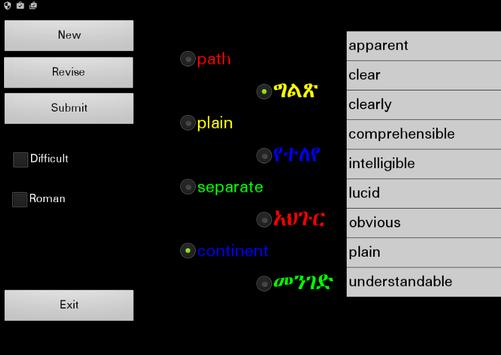Amharic English Dictionary apk screenshot