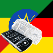 Amharic German Dictionary icon