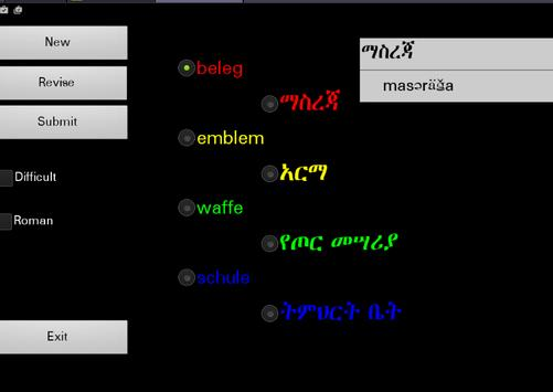 Amharic German Dictionary screenshot 4