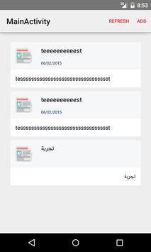 MY Web TEST apk screenshot