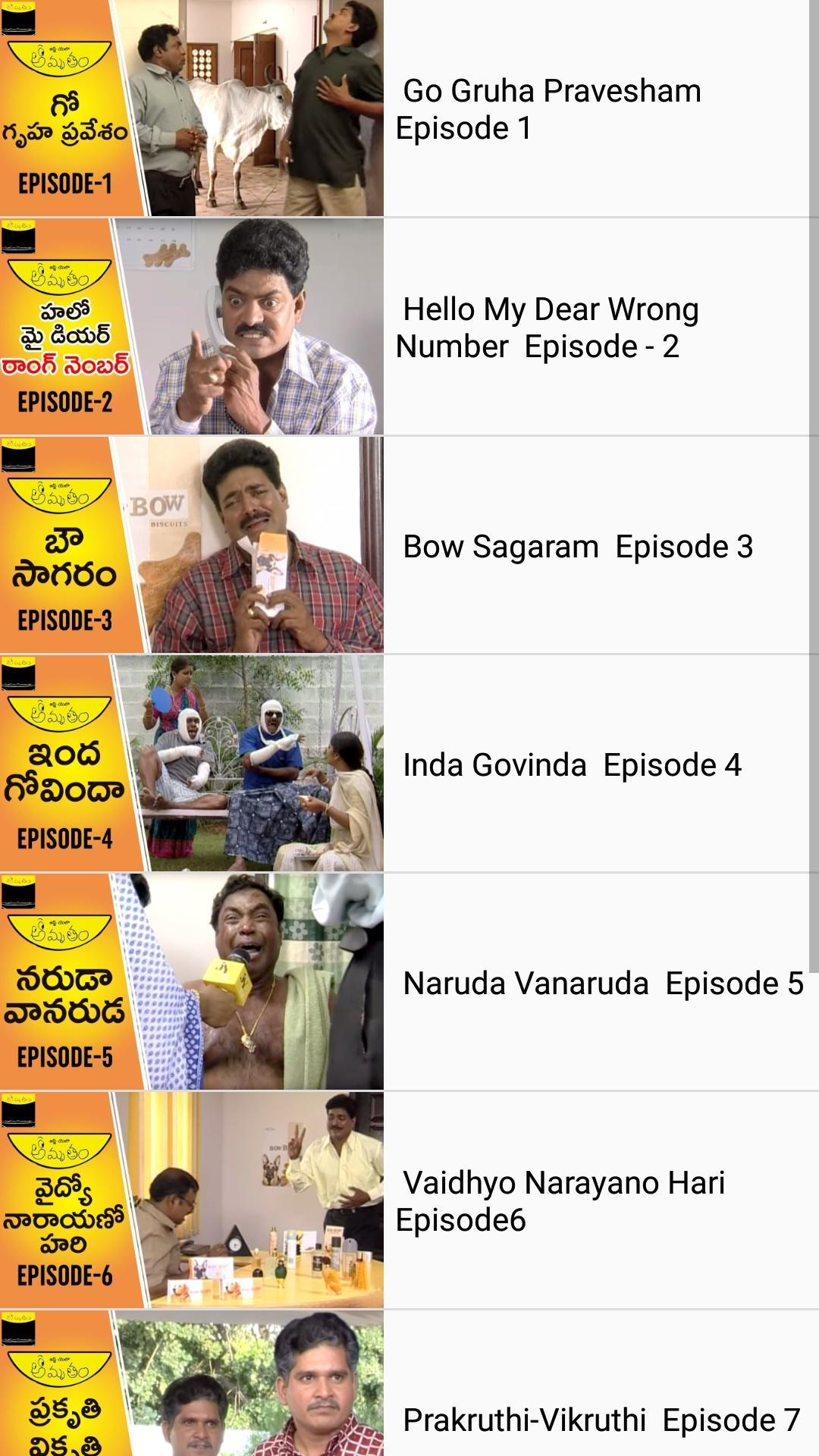 amrutham telugu comedy serial all episodes free download