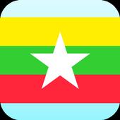Burmese English Translator icon