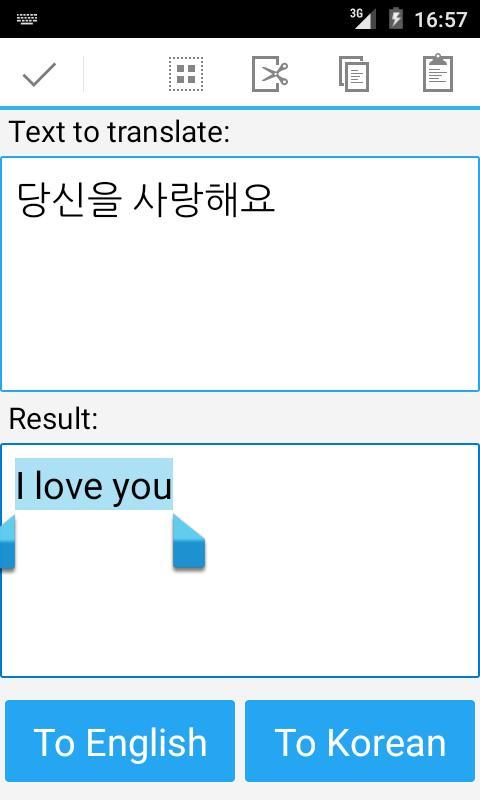korean english translator for android apk download. Black Bedroom Furniture Sets. Home Design Ideas