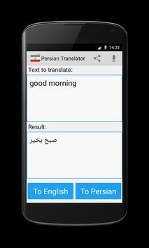 Persian English Translator screenshot 2