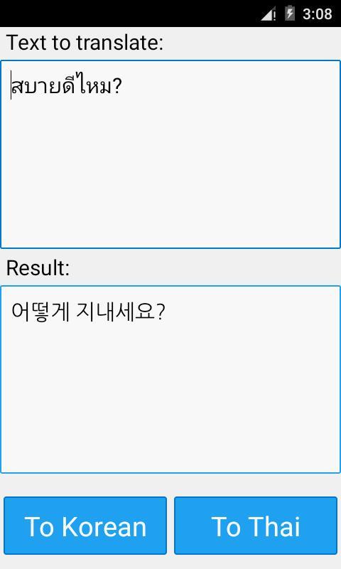 Thai Korean Translator For Android