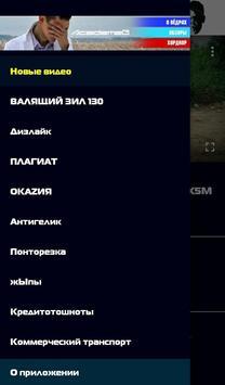 AcademeG screenshot 1