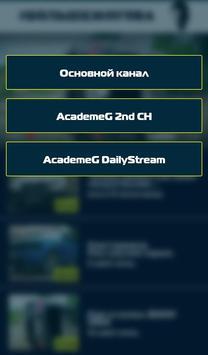 AcademeG screenshot 2