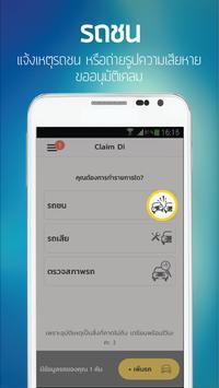 Claim Di apk screenshot
