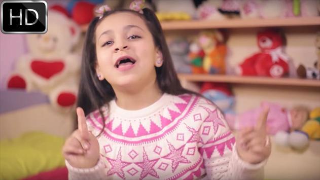 غرفة صغيورة - بدون نت طيور الجنة اغاني اطفال screenshot 2