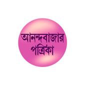 anandabazar patrika icon