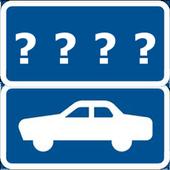 Var parkerade jag? icon