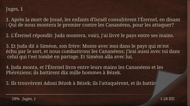 Ancien Testament screenshot 11
