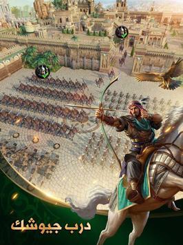انتقام السلاطين تصوير الشاشة 14
