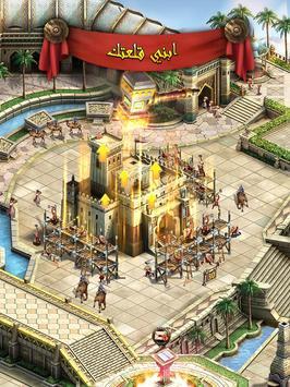 انتقام السلاطين apk screenshot