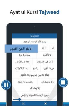 Ayatul Kursi Ekran Görüntüsü 7