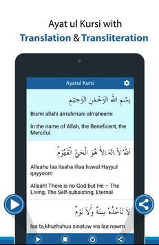 Ayatul Kursi Ekran Görüntüsü 5