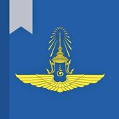 RTAF e-Library icon