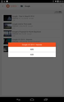miniTube screenshot 2