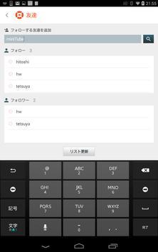 miniTube screenshot 4