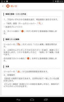 miniTube screenshot 5