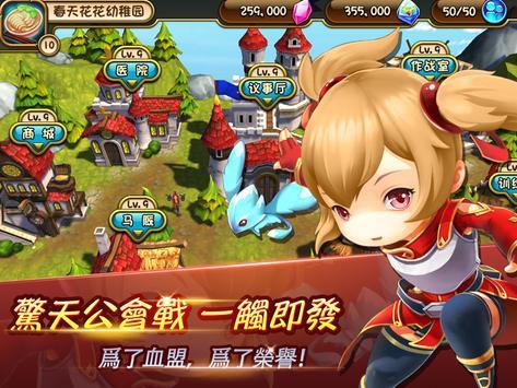 夢幻神域-Q萌3D刀劍動漫戰鬥手遊 apk screenshot