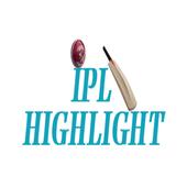 CricAdda: To enjoy Highlights icon