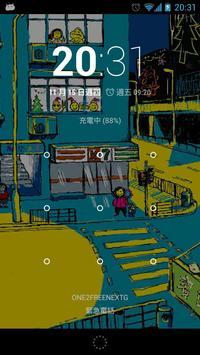 HKG XMAS LIVE WALLPAPER poster