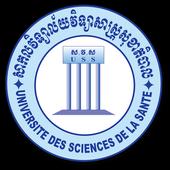 UHSMobile icon