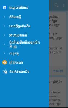 UHSMobile screenshot 1