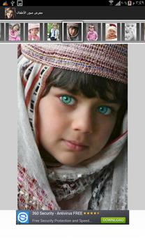معرض صور الأطفال apk screenshot